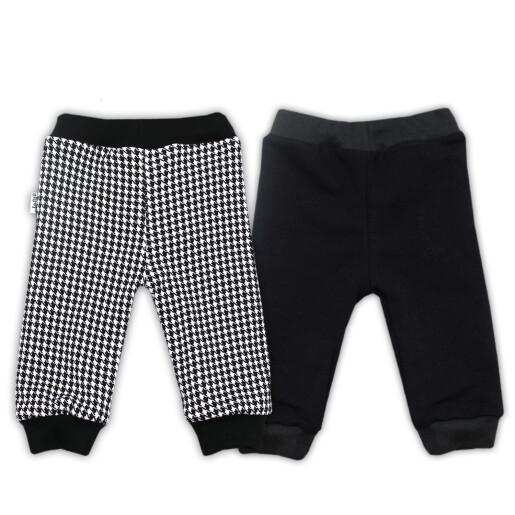 Pantaloni cu doua fete bumbac 100% Bamar-Nicol 14538 C marimea 86 negru